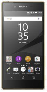 Sony Xperia Z5 Dual 1