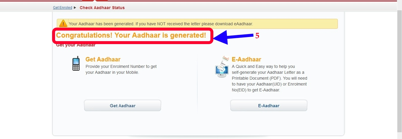 Aaadhar card status check confirmation